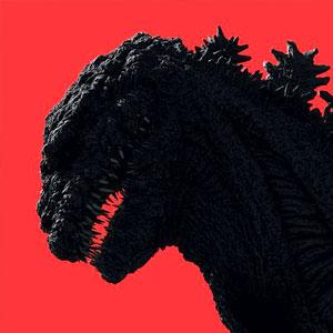 Shin Godzilla : l'analyse de M. Bobine