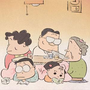 Mes Voisins Les Yamada de Isao Takahata